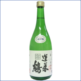 蓬莱鶴 純米吟醸無濾過生原