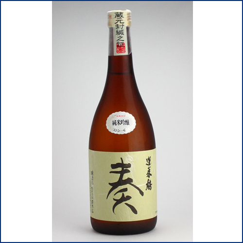 蓬莱鶴 奏 純米吟醸 720