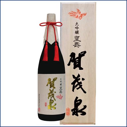 賀茂泉 大吟醸 皇寿1800