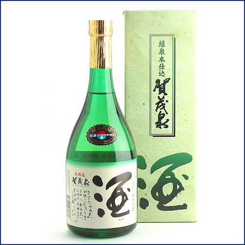 賀茂泉緑泉720