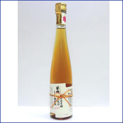 貴醸酒 オーク樽2012