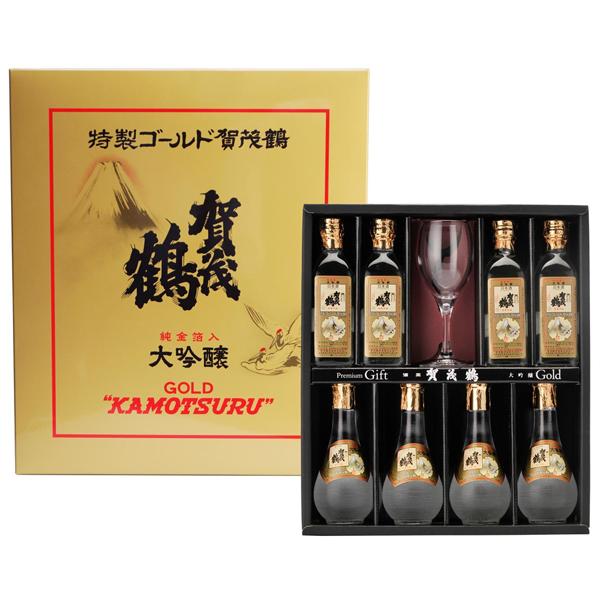 賀茂鶴ワイングラスセット