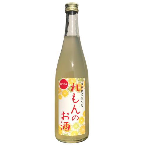 旭鳳 レモン酒