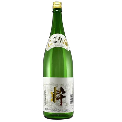 向井櫻 にごり酒