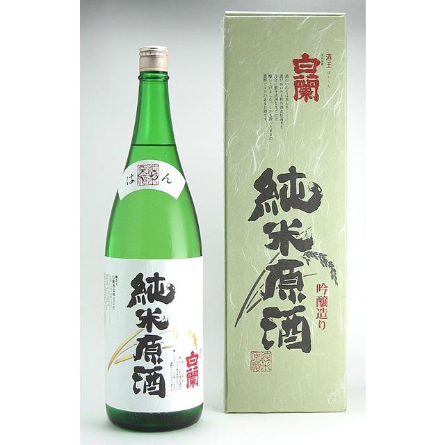 白蘭 純米原酒 1800ml