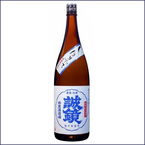 誠鏡初搾り1800
