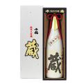 千福 純米大吟醸 蔵1800Ml