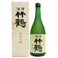 清酒竹鶴 純米吟醸 720ML