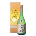 賀茂泉(かもいずみ)  純米吟醸 「山吹色の酒」720