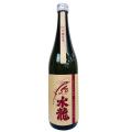 水龍 150周年記念 吟醸原酒 赤ラベル