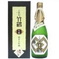 小笹屋竹鶴生もと純米大吟醸原酒しずく酒