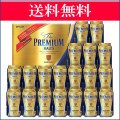 【送料無料】ザ・プレミアムモルツビールセット BPC5N