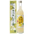 千福ウキウキレモン酒