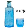 誠鏡 シャレボトル グラス付き6本セット