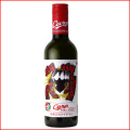 カープワイン2021