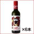 カープワイン