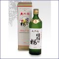 同期の桜純米酒