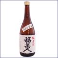 福美人 純米酒