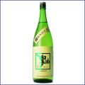 白鴻緑ラベル1800