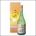 賀茂泉 山吹色の酒 720ML