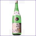 賀茂泉山吹色の酒