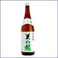 美和桜 純米1800