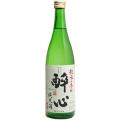 酔心 軟水の純米酒720