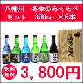 八幡川 Y-009