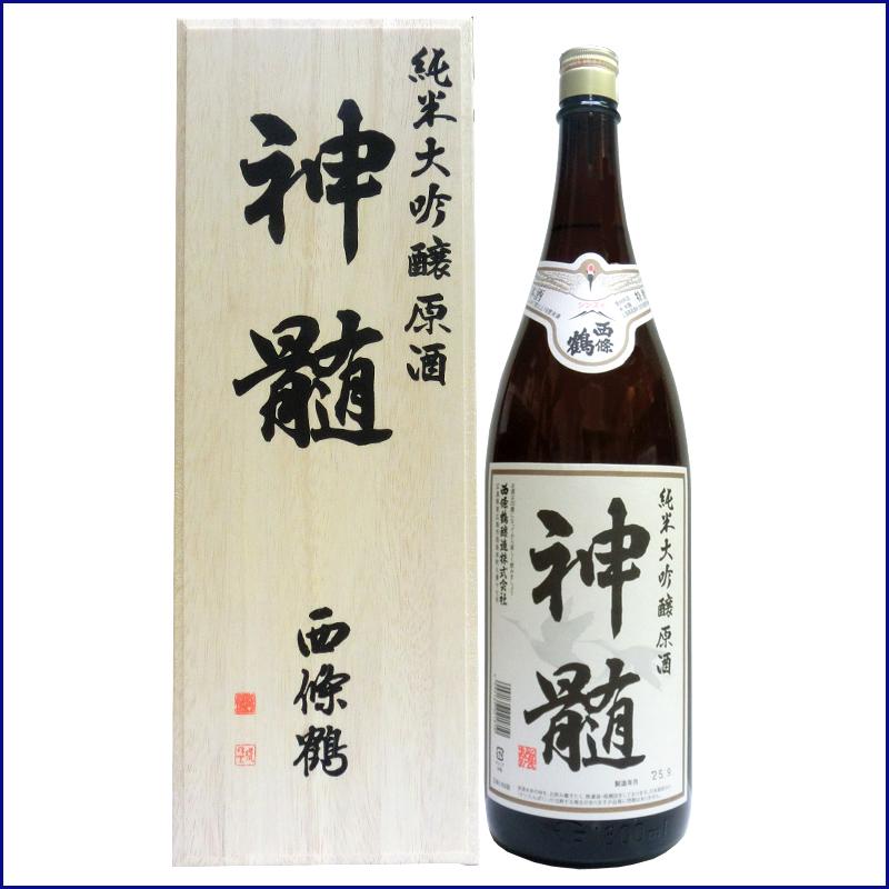 西條鶴 神髄1800