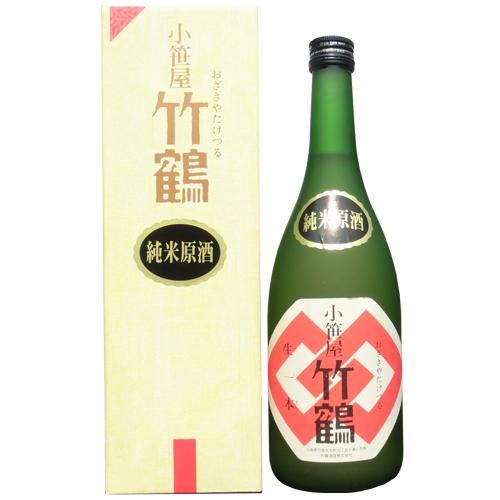 小笹屋竹鶴番外編 純米原酒