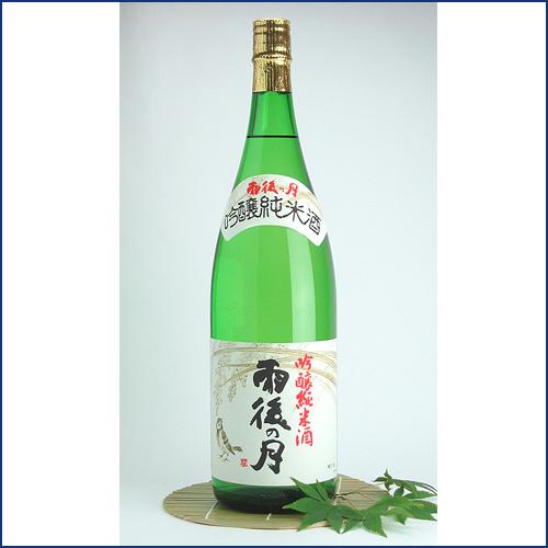 雨後の月吟醸純米1800