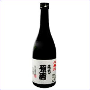 八幡川 蔵出し原酒720