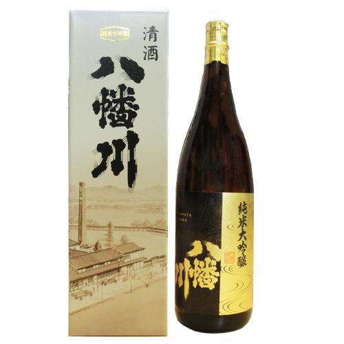 八幡川純米大吟醸