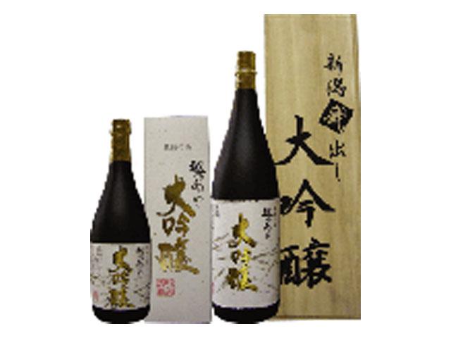 大吟醸酒 越乃あじわい  1.8L