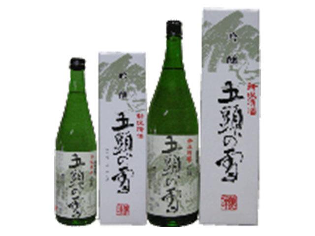 特撰吟醸酒 五頭の雪 1.8L