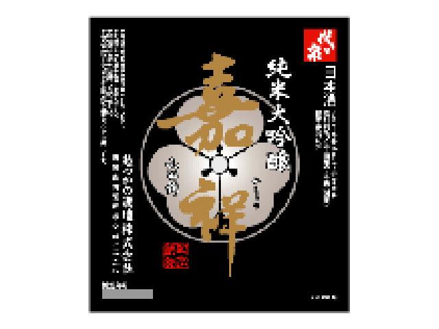 純米大吟醸酒 嘉祥 1.8L