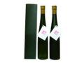 オリジナルラベル スリム瓶 紙箱カートン入り 純米酒 375ml 24本 (黒)