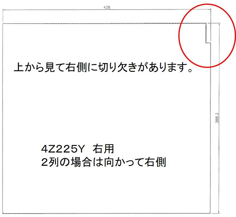 4Z225Y