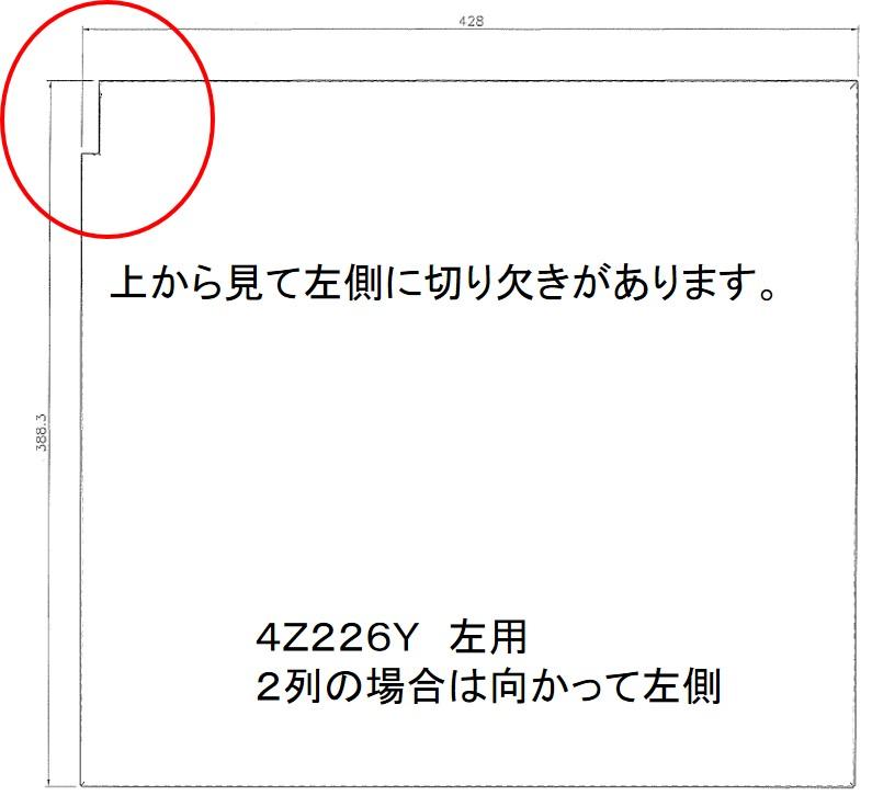 4Z226Y