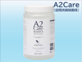 A2Care  ビーズボトル800g  A2cabeads800