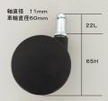 G95272X商品
