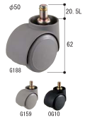 ウレタンキャスター 車輪直径50mm VC2、VC33チェア代替兼用 <ネット限定・お得!5個セット> W13213XSET5