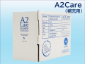A2Care  (補充用/ナノシード兼用)4L   WS7306XYB24