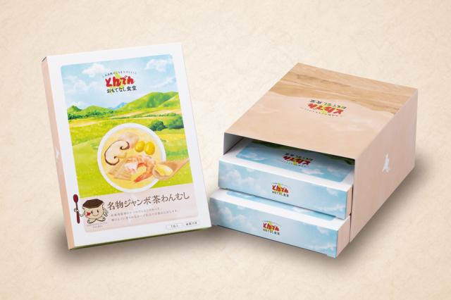 【送料無料】名物ジャンボ茶わんむしセット(大)(480g) (3食・6食) 液卵 茶わんむし