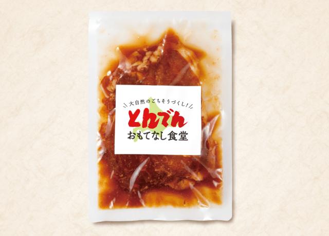 北海道富良野産豚肉セット(10食入り)