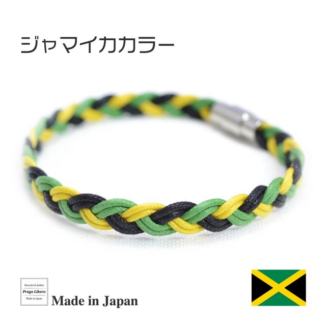 ブレスレット&アンクレット 国旗カラー ジャマイカ