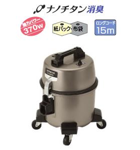 お店用掃除機:CV-G95KNL