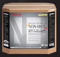 プレステージ ノンヒール ネオ乾燥 18L