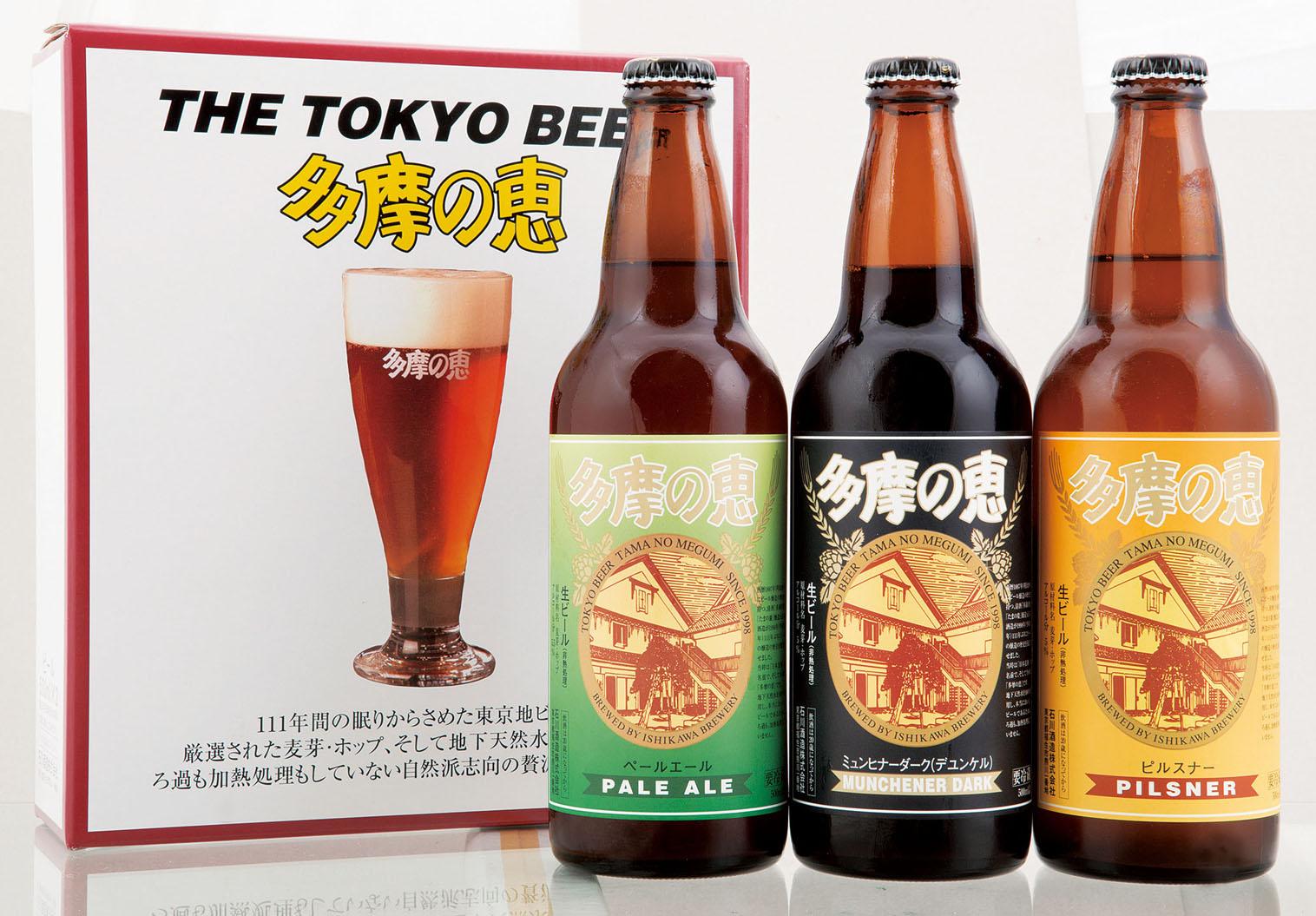 石川酒造「多摩の恵」3本セット【送料込み】ITB-3