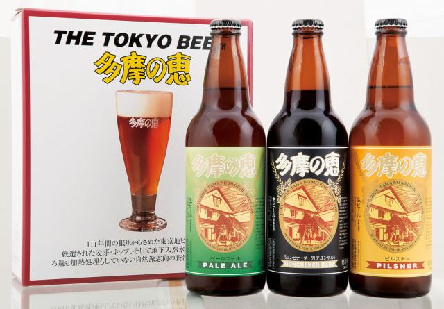 石川酒造「多摩の恵」3本セット【化粧箱入り】ITB-3